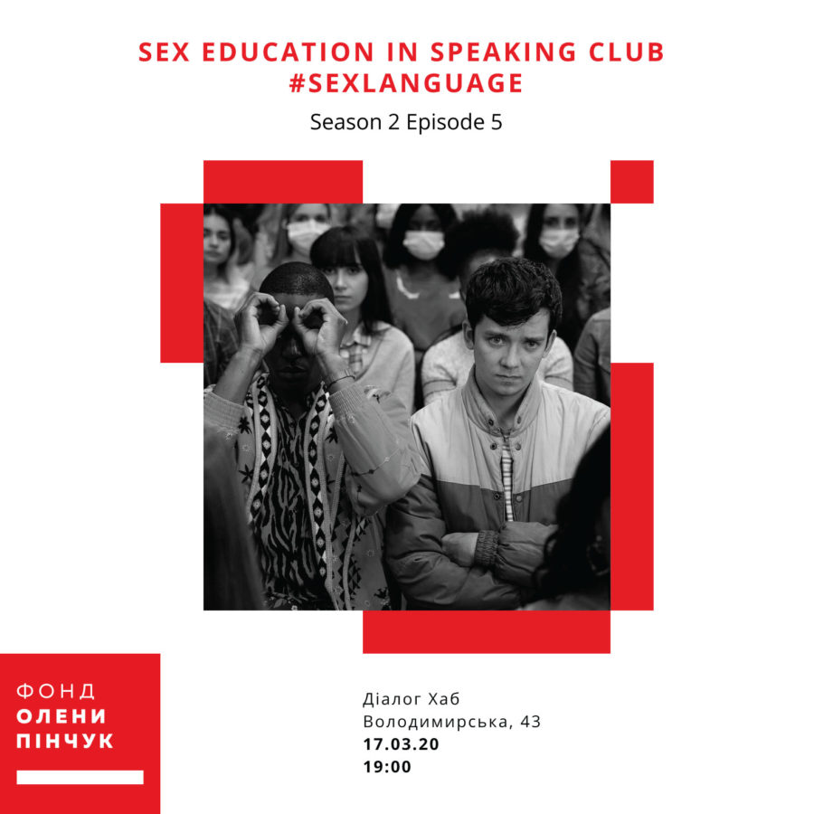 Sex Education in speaking club #SexLanguage 17.03.2020 Dialog Hub